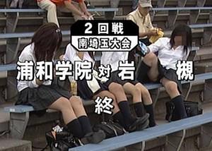 (TVお宝えろ写真)スタンドに迂闊な小娘が多すぎww密かに開催されるパンツ丸見え甲子園(*´д`*)
