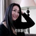 【シャブ中】発売を自粛した小向美奈子の本当のAVデビュー作が発売された。なお張本人は懲役中w