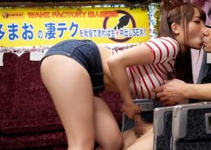 【エロ動画】絶対にイクなよ!巨乳痴女の責めを耐え抜き念願の中出しセックス(*゚∀゚)=3