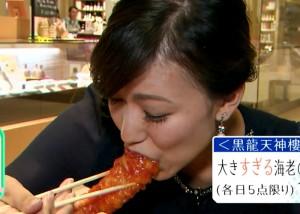 【TVエロ画像】食レポと思われない事もあるw意味ありげな咥え方する女子アナや芸能人(*´Д`)