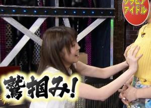 (あいどるえろ写真)せくはらあいどる、さしこと握手したくなるグラドルへの無礼な乳モミ姿(*´Д`)