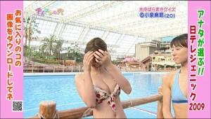 (放送事故えろ写真)隙ありしたアイドル☆電波にのせてしまったえろハプニング集☆