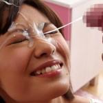 【顔射エロ画像】女の子の顔面に精子をぶっかけるマニアックなプレイがこちらw