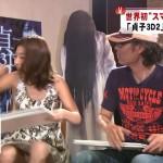 【テレビ放送事故エロ画像】これがガチで電波にのってしまった放送事故だぜ!?