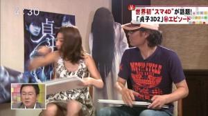 (テレビ放送事故えろ写真)これがガチで電波にのってしまった放送事故だぜ☆?