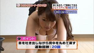 (放送事故えろ写真)こんなシーンがテレビで流れた☆?一家で見てたら気まずすぎるwwww