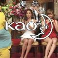 【放送事故エロ画像】ガチでテレビに写り込んだ放送事故のシーンがエロすぎて草w