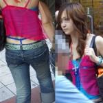 【ローライズエロ画像】パンチラ、尻チラ不可避のローライズとかいうファッションwww